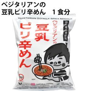 肉・魚・乳製品等の動物性原材料を一切使用していないインスタント麺。  国内産小麦粉を原料にし、揚げ油...