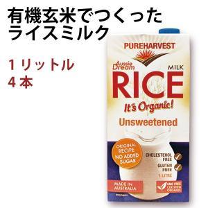 オーサワジャパン 有機玄米でつくったライスミルク 1リットル 4本 送料無料