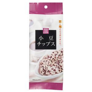 ウイポップ 小豆チップス 20g 15袋 送料無料
