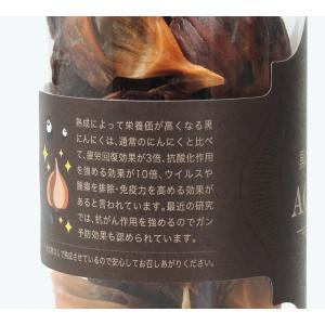美肌効果もある青森産 大粒 熟成黒ニンニク AOA10|vegeup|02