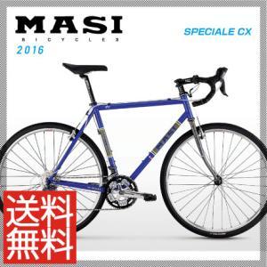 ロードレーサー 2016年モデル MASI マジィ SPEC...