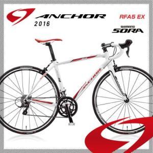 【自転車安全整備士による完全組立・調整・梱包】【特典付】ロードレーサー 2016年モデル ANCHO...