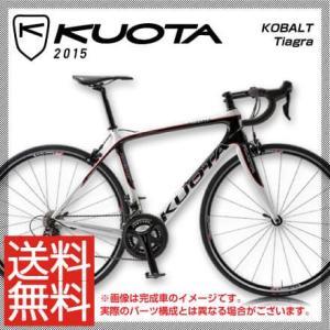 (特価セール)ロードレーサー 2015年モデル KUOTA ...