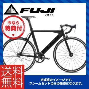 (最終特価)(特典付)ロードレーサー 2017年モデル FU...