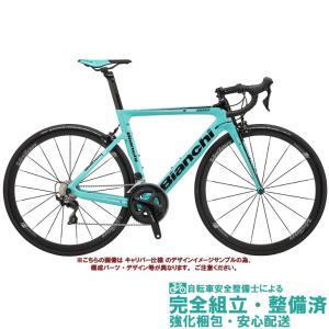ロードバイク 2020 BIANCHI ビアンキ ARIA DISC SHIMANO 105 アリア...