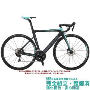 ロードバイク 2020 BIANCHI ビアンキ ARIA SHIMANO 105 CALIPER ...