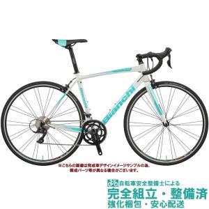 ロードバイク 2020 BIANCHI ビアンキ VIA NIRONE 7 SHIMANO SORA...