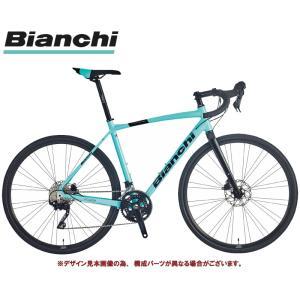 グラベルロードバイク 2021 BIANCHI ビアンキ VIA NIRONE 7 ALL ROAD SHIMANO GRX400 ビア ニローネ7 オールロード CK16(5K)  2×10SP DISC 700C|vehicle