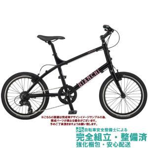 ミニベロ・小径車 2020 BIANCHI ビアンキ LECCO レッコ ブラック/ピンク 7段変速...