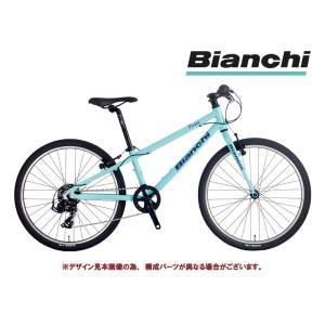 キッズ・ジュニア 2021 BIANCHI ビアンキ PIRATA 24 ピラタ24 CK16 7段変速 ホイール径24インチ vehicle