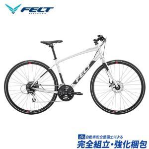 クロスバイク 2020 FELT フェルト Verza Speed 40 ベルザスピード40 グロスプラチナ(24段変速)(700C)(ディスクブレーキ)(ペダル標準装備)|vehicle