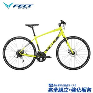 クロスバイク 2020 FELT フェルト Verza Speed 40 ベルザスピード40 グロスシャルトリューズ(24段変速)(700C)(ディスクブレーキ)(ペダル標準装備)|vehicle