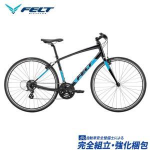 クロスバイク 2020 FELT フェルト Verza Speed 50 ベルザスピード50 マットブラック(24段変速)(700C)(Vブレーキ)(ペダル標準装備)|vehicle