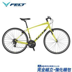 クロスバイク 2020 FELT フェルト Verza Speed 50 ベルザスピード50 グロスシャルトリューズ(24段変速)(700C)(Vブレーキ)(ペダル標準装備)|vehicle
