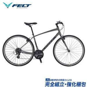 クロスバイク 2020 FELT フェルト Verza Speed 50 ベルザスピード50 マットチャコール(24段変速)(700C)(Vブレーキ)(ペダル標準装備)|vehicle