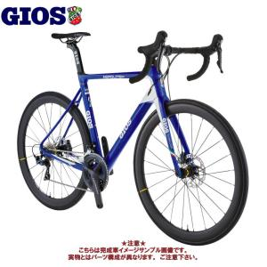 (選べる特典付!) ロードバイク 2021 GIOS ジオス AERO LITE DISC R702...