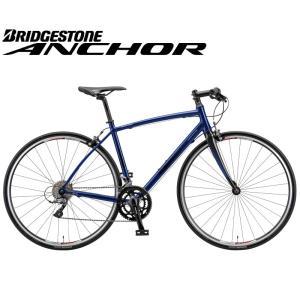 即納有クロスバイク 2021 ANCHOR アンカー RL3 FLAT CLARIS MODEL RL3フラット クラリス オーシャンネイビー 16段700C アルミ|vehicle