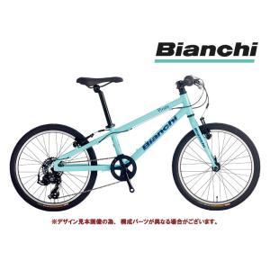 細身のシルエット、シンプルなデザインのジュニアスポーツバイク。  環境にもお財布にも身体にも優しい移...