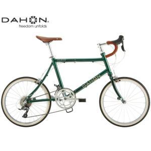 (選べる特典付き!)折り畳み 2021 DAHON ダホン DASH ALTENA ダッシュ アルテナ ブリティッシュグリーン 16段変速 ホイール径20インチ|vehicle