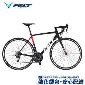 (選べる特典付)ロードバイク 2020 FELT フェルト FR5 マットカーボン SHIMANO 105 2×11SP 700C カーボン 日本限定モデル|vehicle