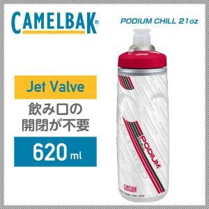 (CAMELBAK)キャメルバック BOTTOLE 保冷ボトル PODIUM CHILL 21oz ポディウムチルボトル 620nl レッド(18892091) vehicle