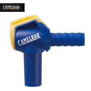 (CAMELBAK)キャメルバック アクセサリー エルゴハイドロロック(18890928)(0713852901219) vehicle