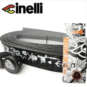 【cinelli】 チネリ BAR TAPE バーテープ Velvet Ribbon Mike Giant ベルベットリボンマイクジャイアント ブラック【8058774824461】