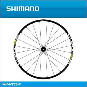 【SHIMANO】シマノ WHEEL ホイール 26インチ  WH-MT35 ブラックライムグリーン(フロント用)【EWHMT35F6B】【4524667275695】