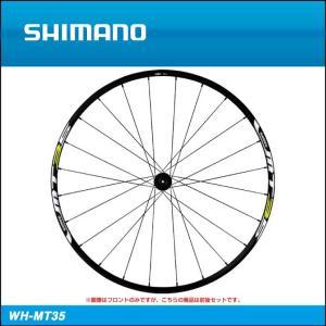 【SHIMANO】シマノ WHEEL ホイール 26インチ  WH-MT35 ブラックライムグリーン(リア用)【EWHMT35R6BC】【4524667263814】