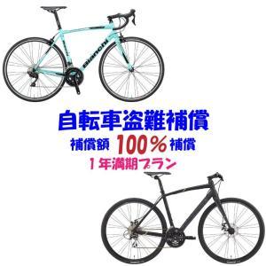 販売単価は50円になっておりますが、50円ではございません。 購入金額により金額は異なります。 正し...