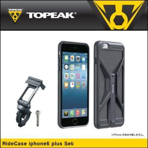 (メール便で送料無料)(TOPEAK)トピーク RideCase for iPhone6 Plus Set ライドケースアイフォン6プラス用セット ブラック(BAG31900)(4712511835748)|vehicle