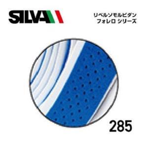 (SILVA)シルバ BARTAPE バーテープ リベルソモルビダンフォレロ シリーズ 285 ブル...