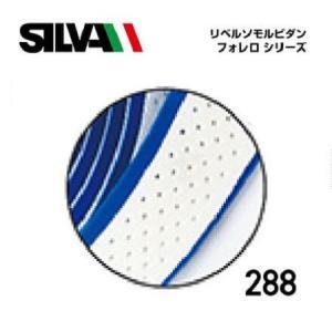 (SILVA)シルバ BARTAPE バーテープ リベルソモルビダンフォレロ シリーズ 288 ホワ...