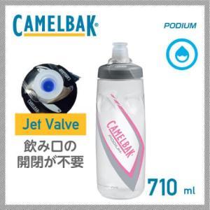 (CAMELBAK)キャメルバック ボトル PODIUM ポディウム 710ml ピンク(18892057) vehicle