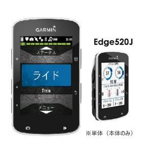 ■付属品 Edge 520J 本体 USB ケーブル ハンドル / ステムマウント 延長アウトフロン...