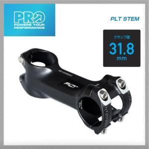 【PRO】プロ STEM ステム PLT STEM PLTステム Φ31.8mm ブラック