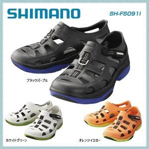 【SHIMANO】 シマノ SHOES シューズ SH-FS091I【ライトシューズ】