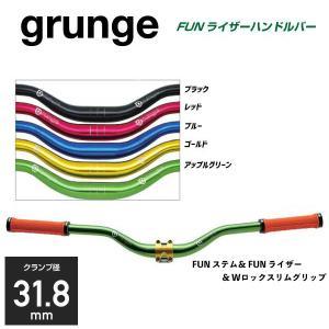 (grunge)グランジ HANDLEBAR ライザーバー FUNライザーハンドルバー Ф31.8mm(30003208)|vehicle