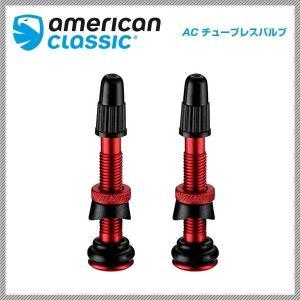 【american classic】アメリカンクラシック WHEEL ホイール オプション AC チューブレスバルブ 36mm【877398005524】46mm【877398005555】(30003525)