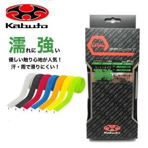 【OGK KABUTO】オージーケーカブト BARTAPE コットンバーテープ BT-02 濡れに強い