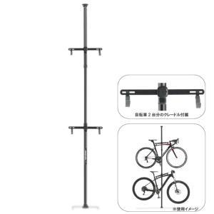 ■カラー:ブラック ■製品重量:5kg ■製品寸法:長さ2100〜2700mm ■耐荷重:クレードル...