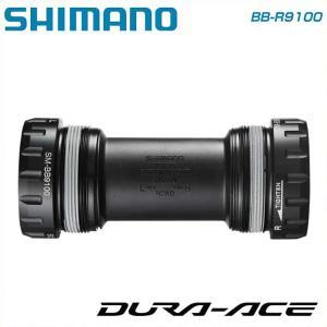 【SHIMANO】シマノ DURA-ACE デュラエース R9100シリーズ BB ボトムブラケット BB-R9100