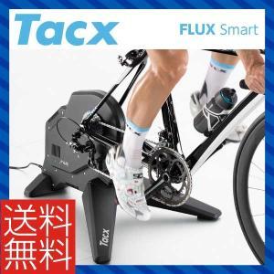 (予約受付中)送料無料 Tacx タックス TRAINER トレーナー FLUX Smart フラックススマート(8714895051031) vehicle