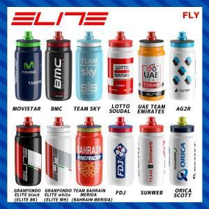 ELITE エリート BOTTOLE ボトル FLY TEAM BOTTLE フライチームボトル 2017 550ml vehicle