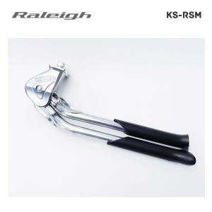 (即納)RALEIGH ラレー 純正センタースタンド(KS-RSM) vehicle