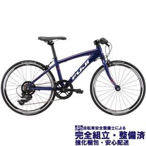 (選べる特典付き!)キッズ・ジュニア 2021 FUJI フジ ACE 20 エース20 ブリリアントネイビー(ジュニア・キッズ用クロスバイク)(7段変速)(20