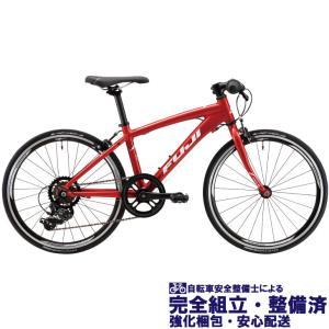 (選べる特典付き!)キッズ・ジュニア 2021 FUJI フジ ACE 20 エース20 ブリリアントレッド(ジュニア・キッズ用クロスバイク)(7段変速)(20