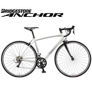 ロードバイク 2021 ANCHOR アンカー RL3 DROP CLARIS MODEL RL3ドロップ クラリス仕様 ヘイズホワイト 16段変速 700C アルミ|vehicle