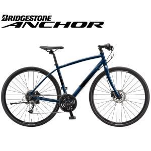 クロスバイク 2021 ANCHOR アンカー RL1 HYDRAULIC DISC 油圧式ディスクブレーキモデル オーシャンネイビー 24段変速 700C アルミ|vehicle