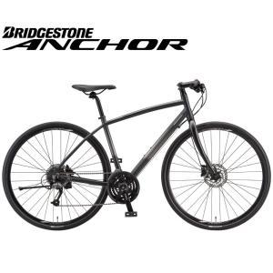 クロスバイク 2021 ANCHOR アンカー RL1 HYDRAULIC DISC 油圧式ディスクブレーキモデル ストーングレー 24段変速 700C アルミ|vehicle